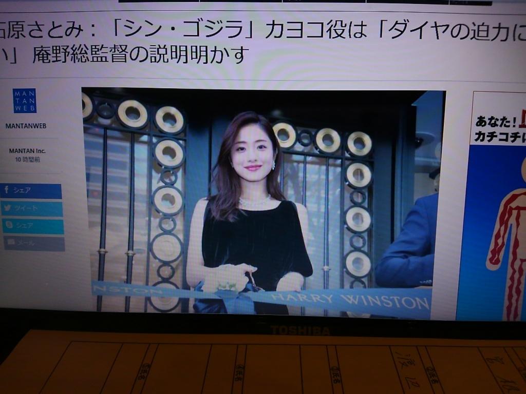 f:id:kimono37konomi:20161103230300j:plain