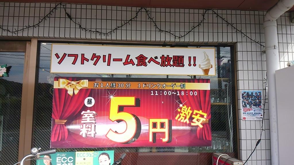 f:id:kimono37konomi:20161110122113j:plain