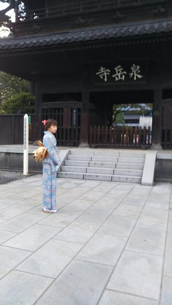 f:id:kimono37konomi:20161120172936j:plain