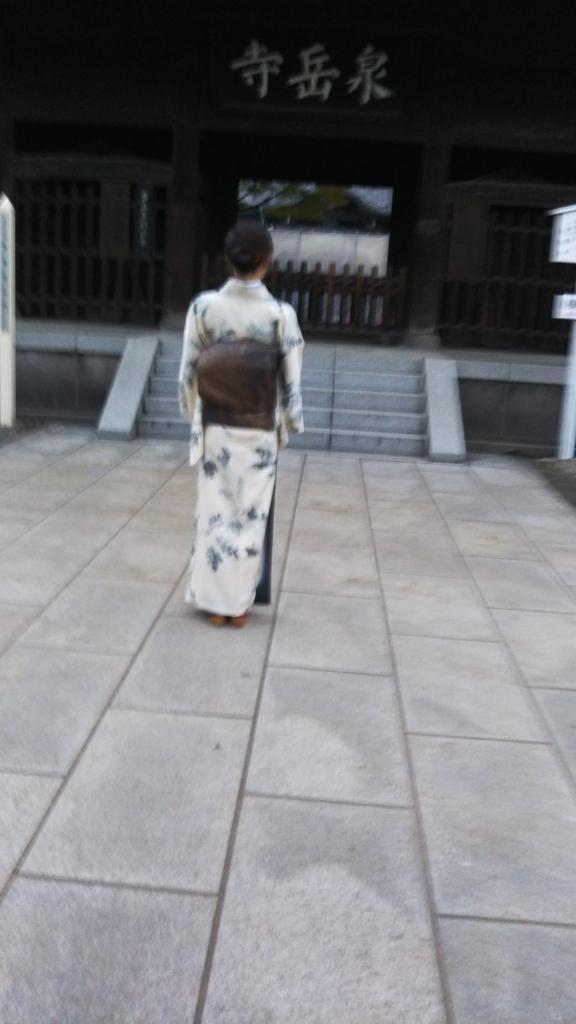 f:id:kimono37konomi:20161120173157j:plain