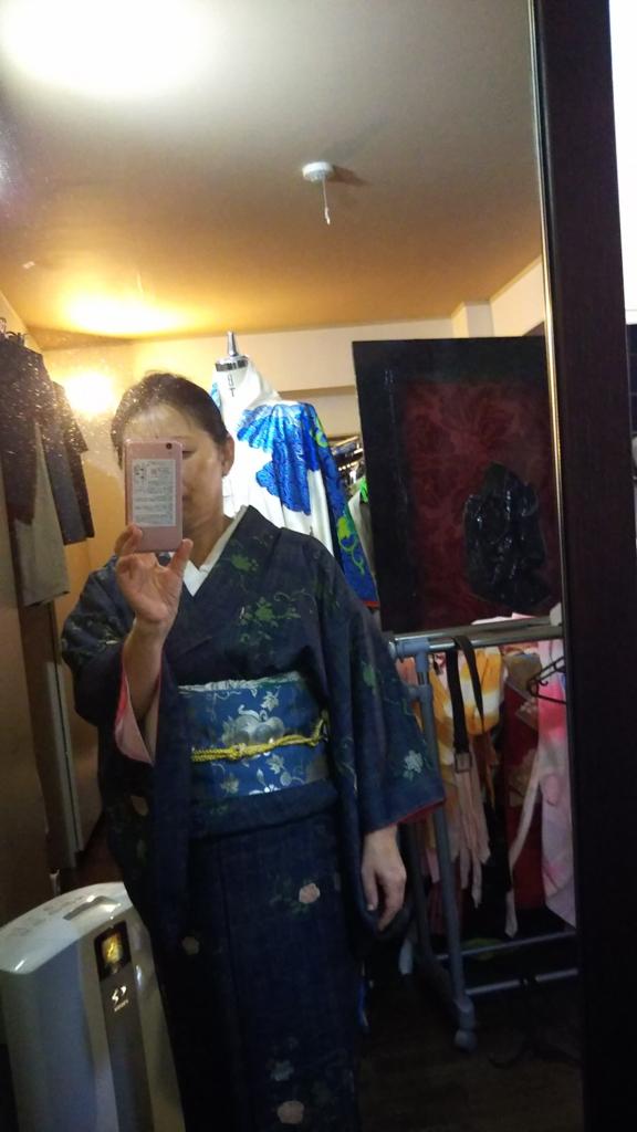 f:id:kimono37konomi:20161202155601j:plain