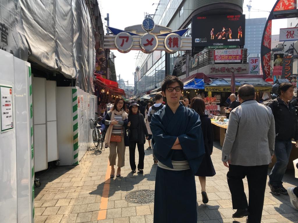 f:id:kimono37konomi:20170323234424j:plain