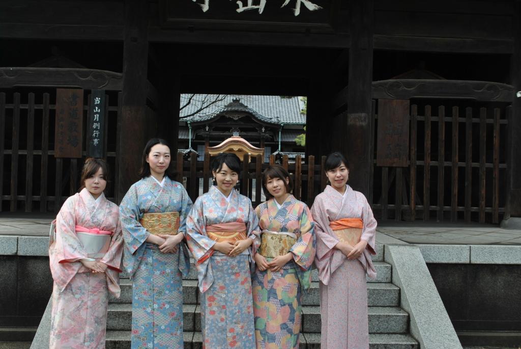 f:id:kimono37konomi:20170406215341j:plain
