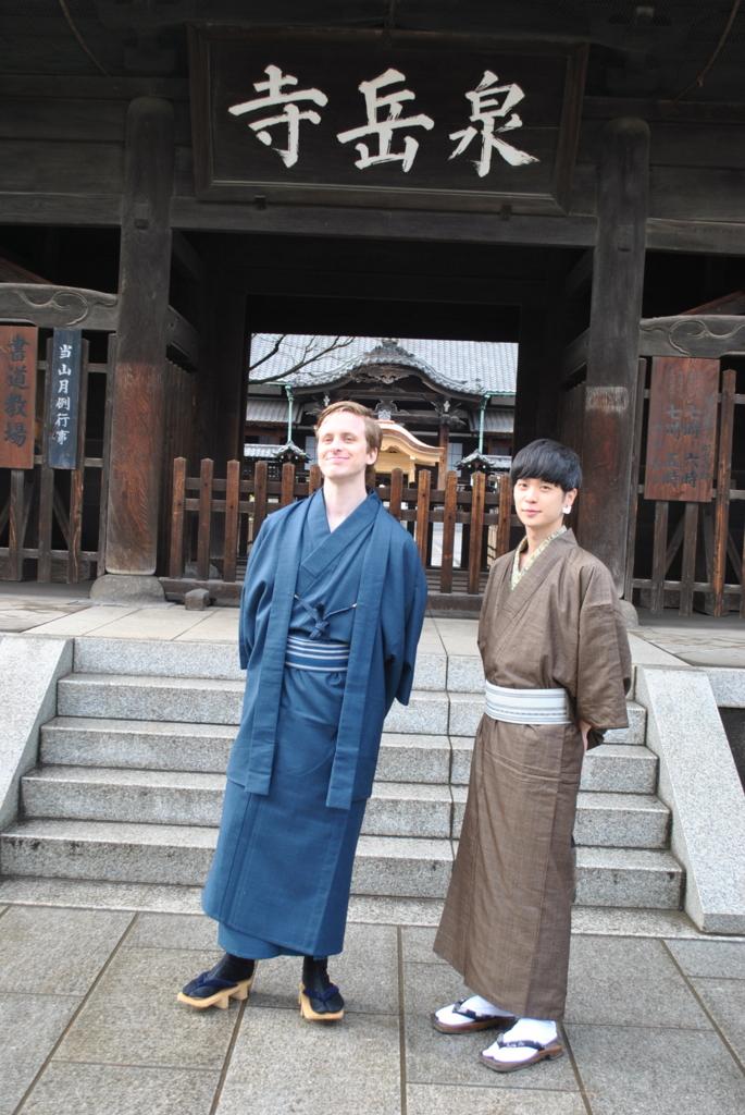 f:id:kimono37konomi:20170406220018j:plain