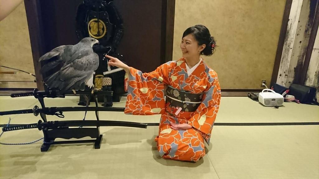 f:id:kimono_atelier_akane:20190212134003j:plain