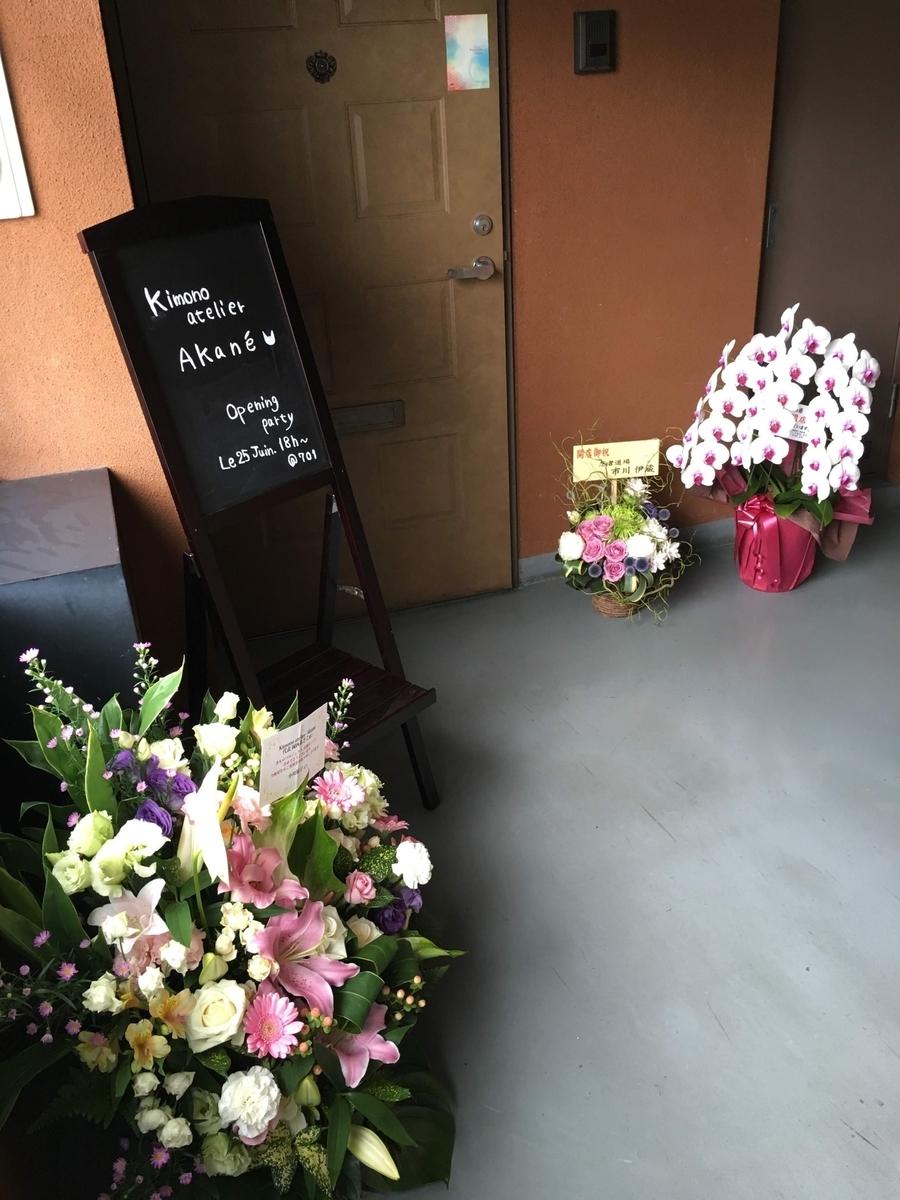 f:id:kimono_atelier_akane:20190510051342j:plain