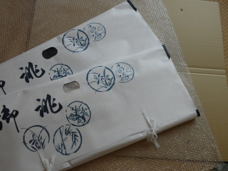 f:id:kimonoaoi123:20120419095124j:image