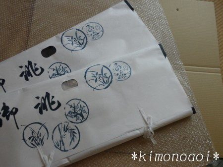 f:id:kimonoaoi123:20120816011221j:image