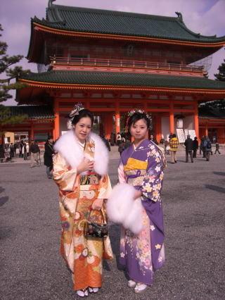 f:id:kimonoaoi123:20160110164420j:image