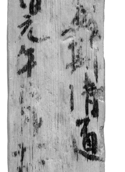 f:id:kimonodenara:20180103041445j:plain
