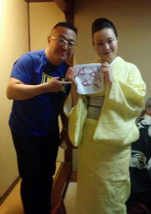 f:id:kimonohajimekaeru:20150824170419j:plain