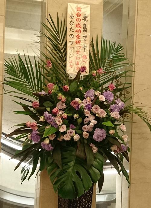 f:id:kimonohajimekaeru:20160911231840j:plain