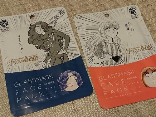 f:id:kimonohajimekaeru:20160911232508j:plain