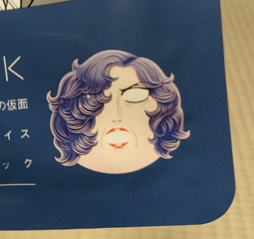 f:id:kimonohajimekaeru:20160911232513j:plain