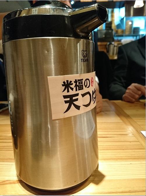 f:id:kimonohajimekaeru:20161221144445j:plain