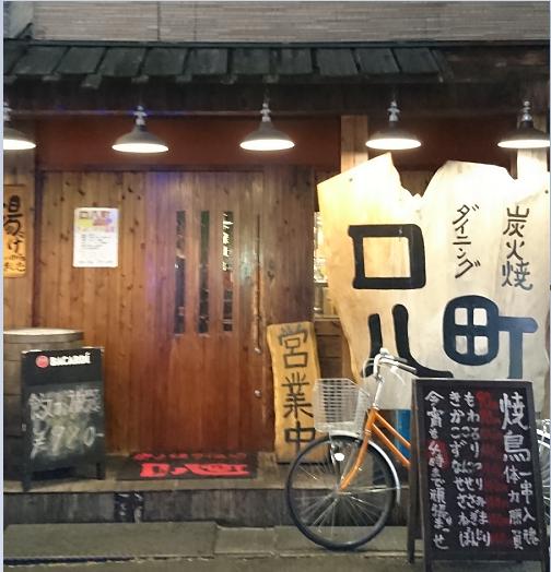 f:id:kimonohajimekaeru:20161221144522p:plain