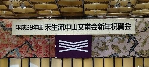 f:id:kimonohajimekaeru:20170112234916j:plain