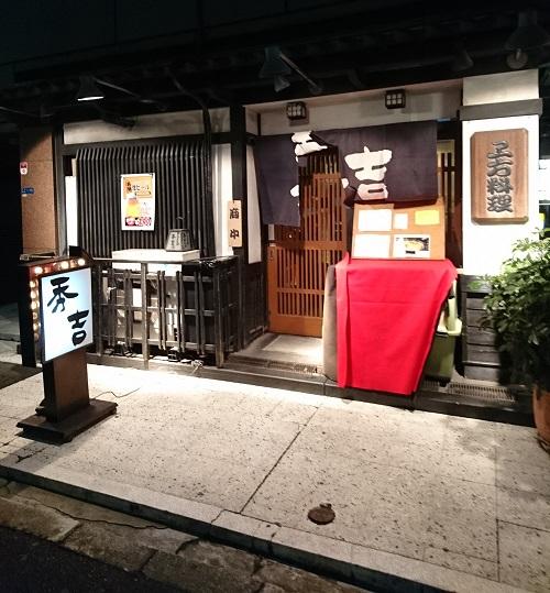 f:id:kimonohajimekaeru:20170122011855j:plain