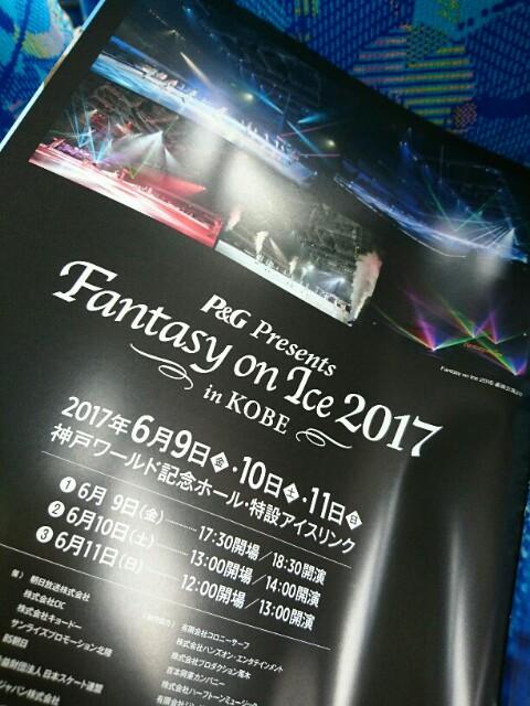 f:id:kimonohajimekaeru:20170623125115j:plain