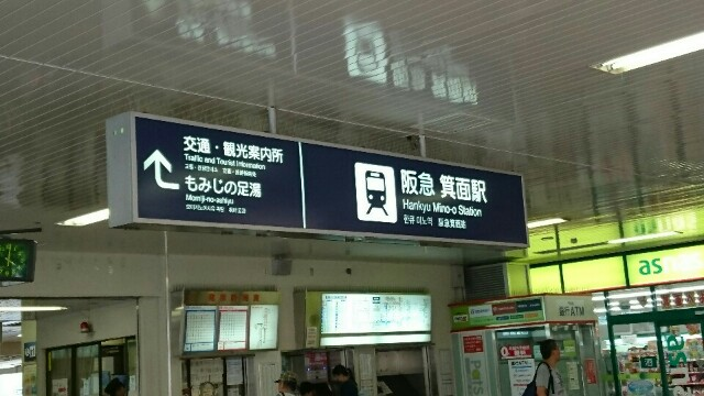 f:id:kimonohajimekaeru:20170725083024j:image