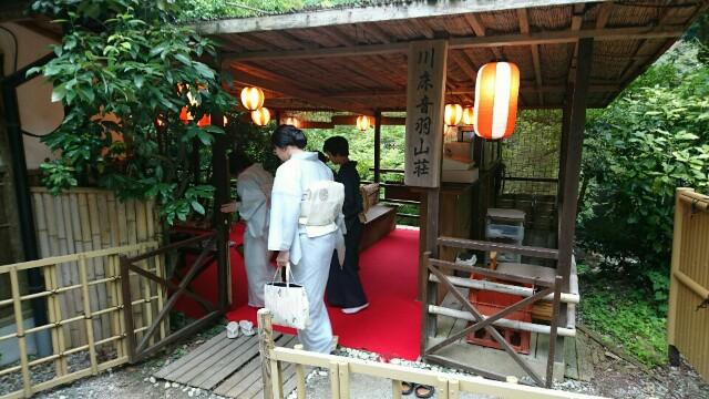f:id:kimonohajimekaeru:20170725083159j:image