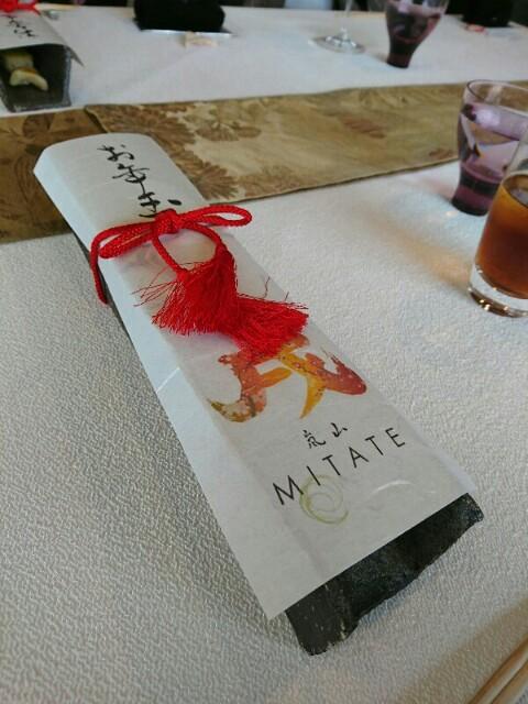 f:id:kimonohajimekaeru:20180114235921j:image