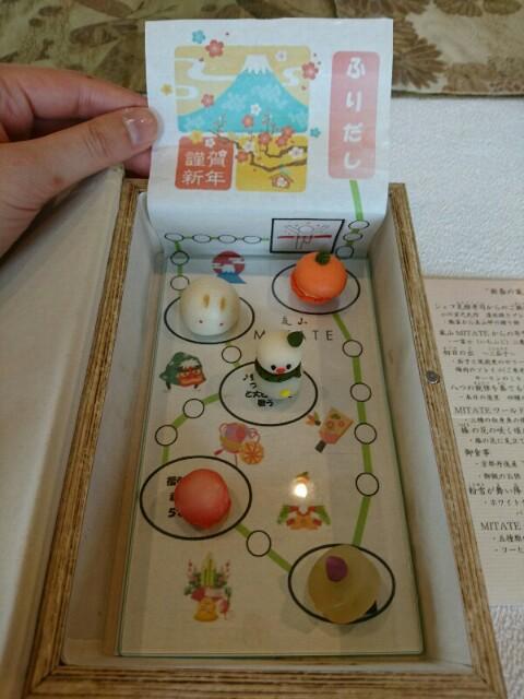 f:id:kimonohajimekaeru:20180115000037j:plain