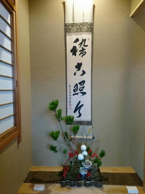 f:id:kimonohajimekaeru:20180115000154j:image