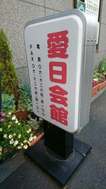 f:id:kimonohajimekaeru:20180428194055j:image