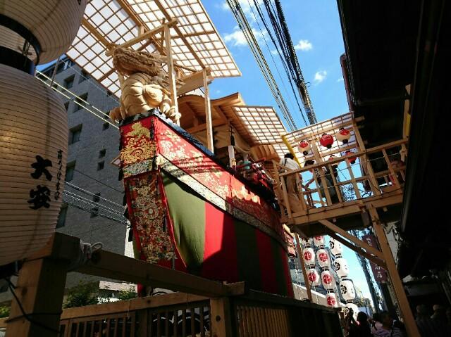 f:id:kimonohajimekaeru:20180725121744j:image
