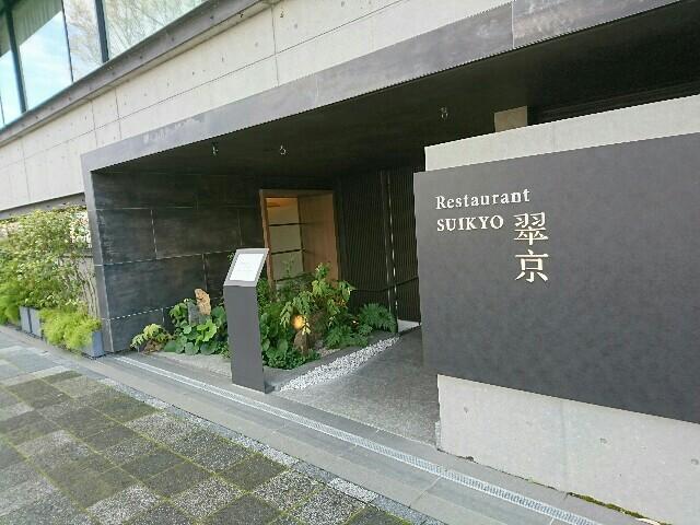 f:id:kimonohajimekaeru:20190403230922j:plain