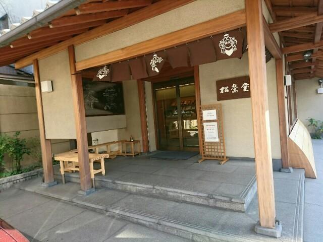 f:id:kimonohajimekaeru:20190403231023j:plain