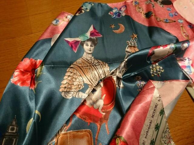 f:id:kimonohajimekaeru:20191125002205j:image