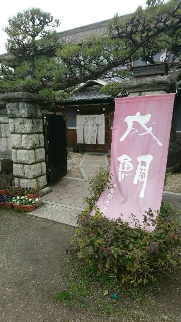 f:id:kimonohajimekaeru:20200120124717j:image