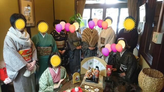 f:id:kimonohajimekaeru:20200120124901j:image