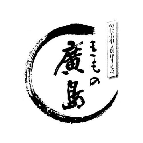 f:id:kimonohiroshima:20200721182300j:plain