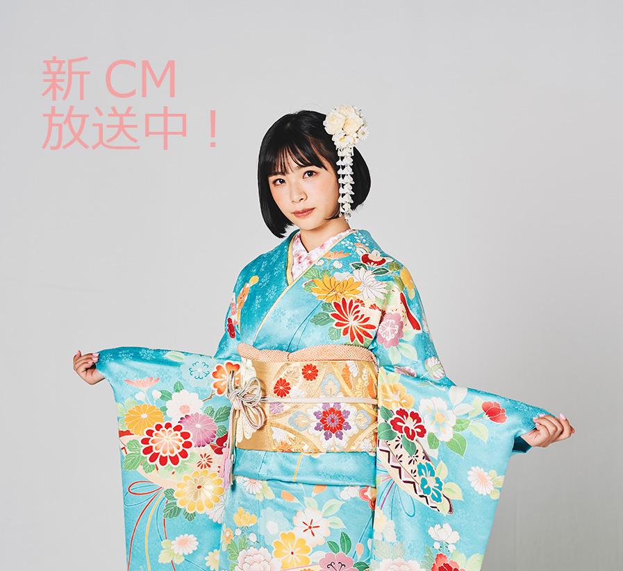 f:id:kimonohiroshima:20200816182703j:plain