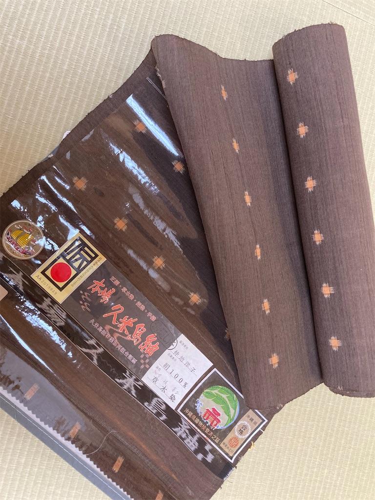 f:id:kimonohiroshima:20200924225303j:image