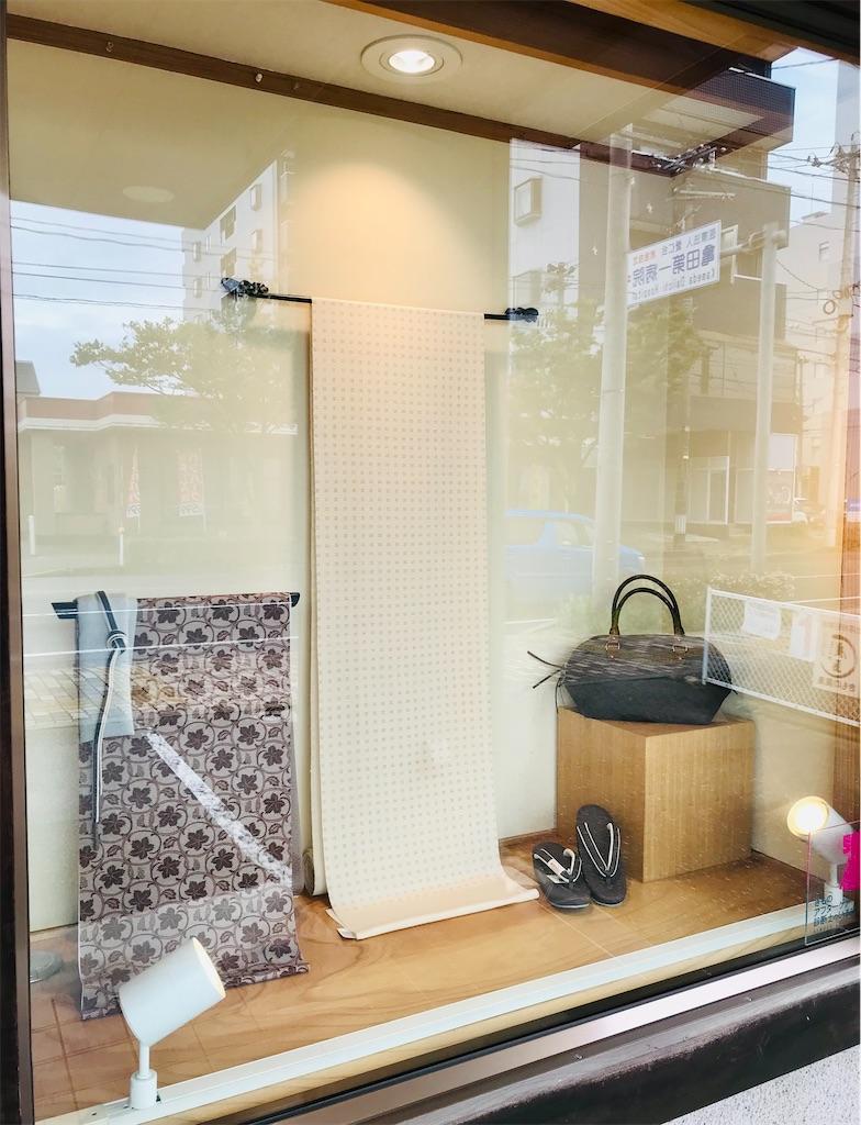 f:id:kimonohiroshima:20201001125119j:image