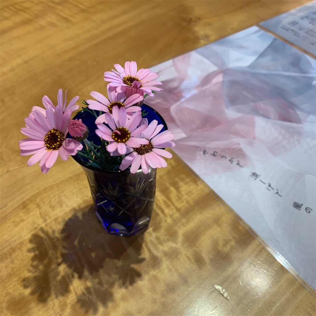 f:id:kimonohiroshima:20210430133132j:image