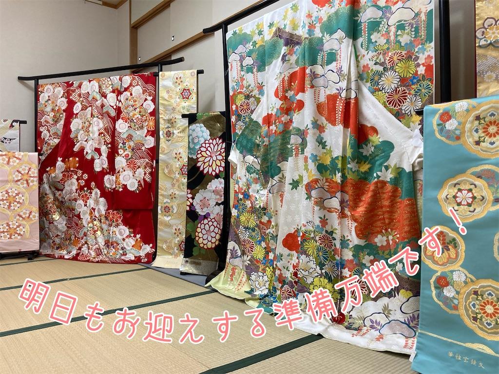 f:id:kimonohiroshima:20210502000100j:image