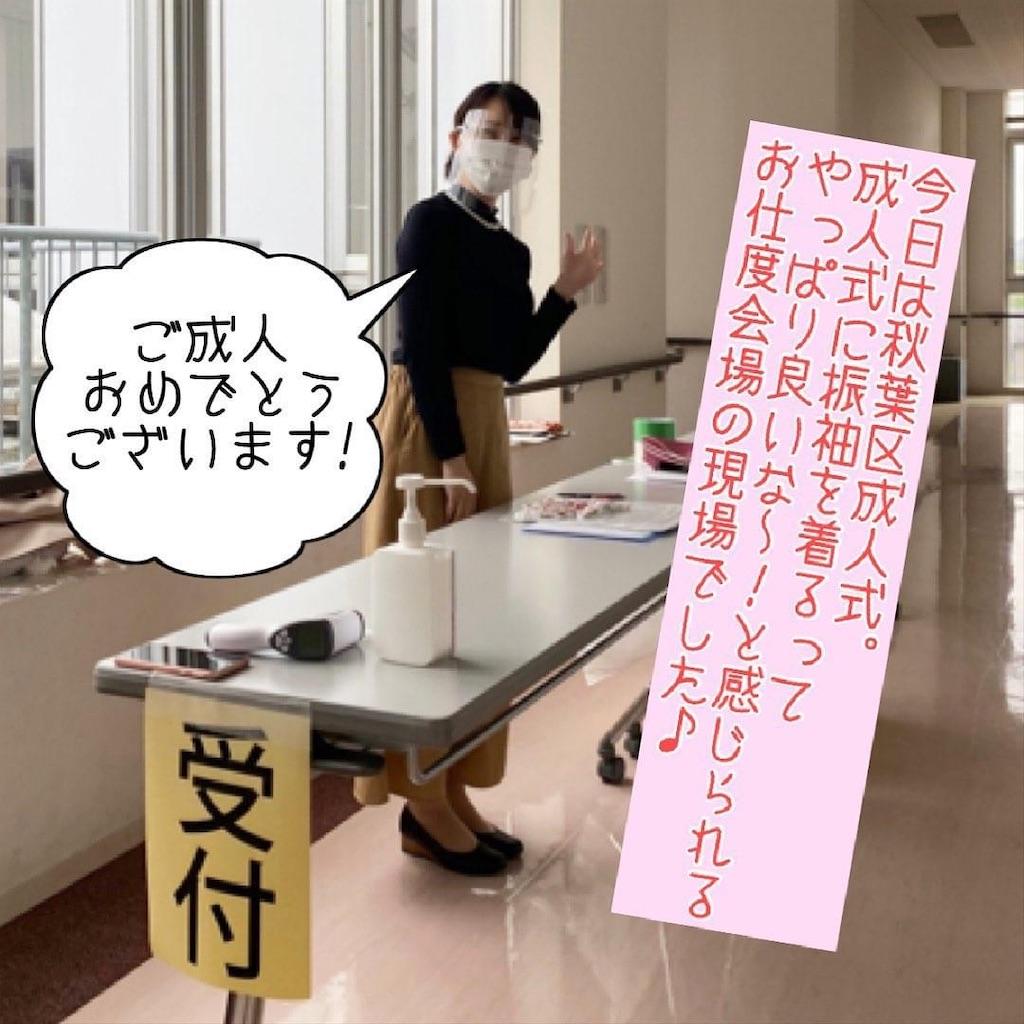 f:id:kimonohiroshima:20210518092049j:image