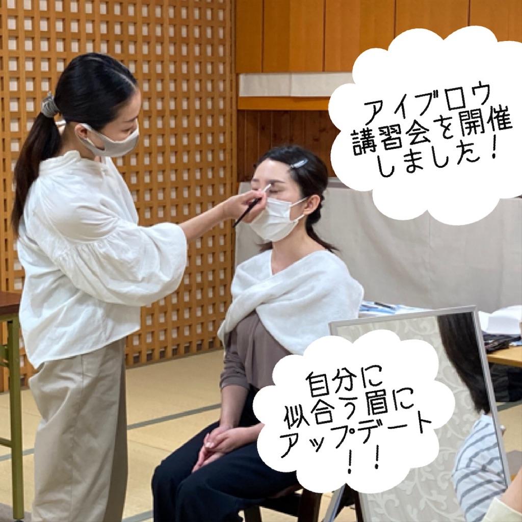 f:id:kimonohiroshima:20210518093431j:image
