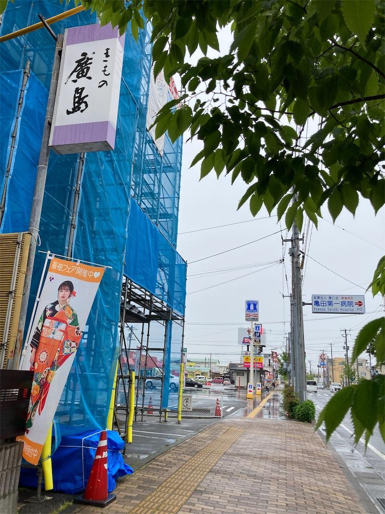 f:id:kimonohiroshima:20210527142038j:image