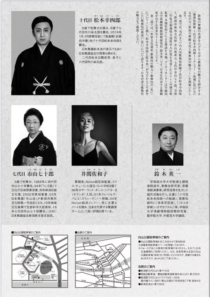 f:id:kimonohiroshima:20211010181322j:image