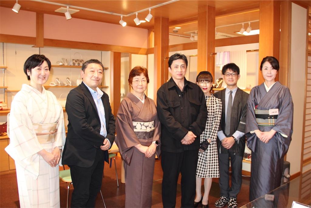 f:id:kimonohiroshima:20211010181329j:image