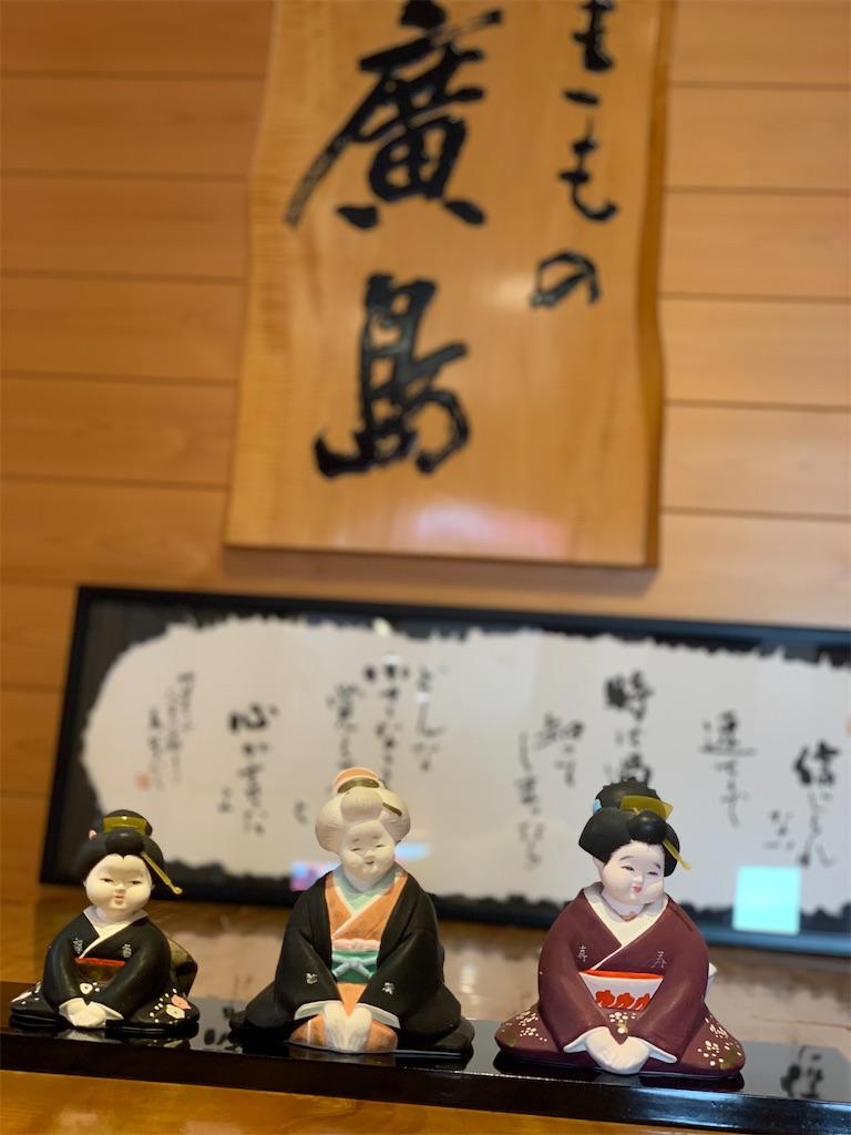 f:id:kimonohiroshima:20211014105758j:image