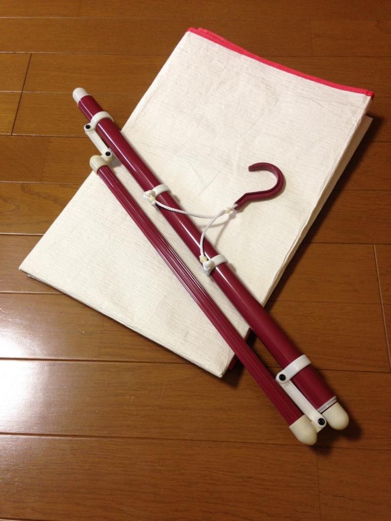 f:id:kimonolover:20170129144918j:plain
