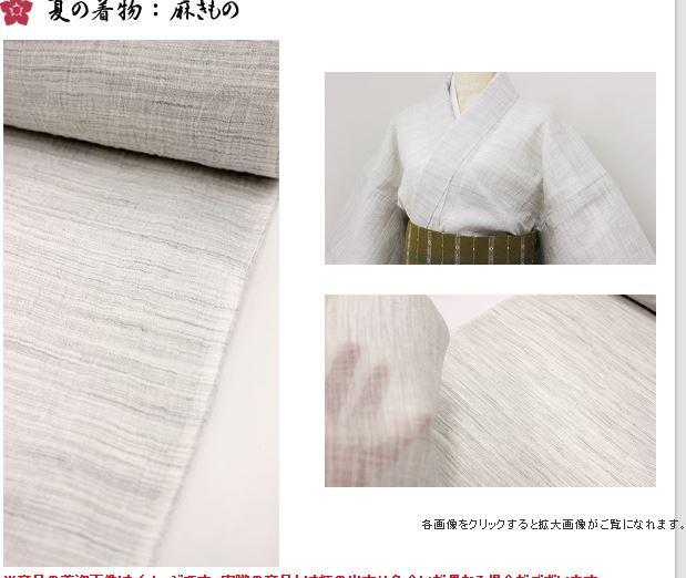 f:id:kimonoranekonote:20210612142440j:plain