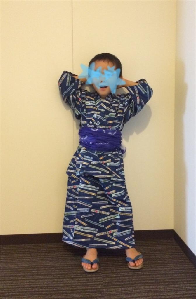 f:id:kimonosae:20161218181056j:image